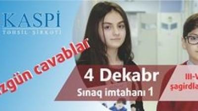 4 Dekabr - III - VIII SİNİF İMTAHANI