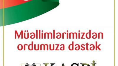 Kaspi Təhsil Şirkəti Silahlı Qüvvələrə 30 000 ianə etdi