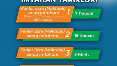 Kaspi Təhsil Şirkətində II-VIII sinif üzrə Sınaq İmtahanları