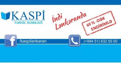 Yeni Lənkəran filialı