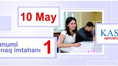 10 May - Ümumi Sınaq İmtahanı 1