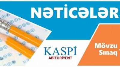 Mövzu Sınaq İmtahanı 4 - 21 Yanvar 2018