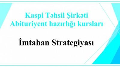 İmtahan Strategiyası