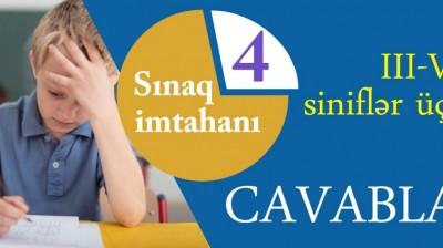III-VIII Siniflərin sınaq imtahanı- 3 İyun- Cavablar
