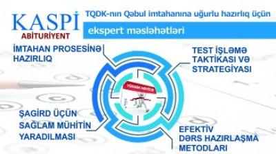 TQDK-nın Qəbul  imtahanına uğurlu hazırlıq üçün