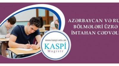 Magistraturaya sınaq imtahanları cədvəli